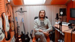 Павел Михалев   Преподаватель гитары и электрогитары